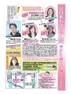 11_23AJOP_2.jpg